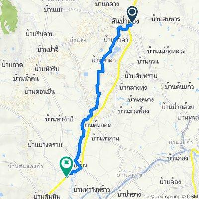 Unnamed Road, Tambon Thung Tom to 108, Tambon Santi Suk