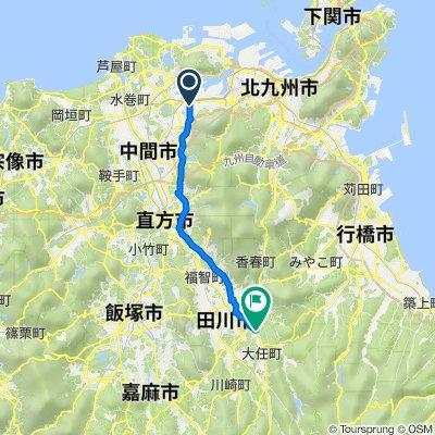 1-33, Sugawaramachi, Yahatanishi-Ku, Kitakyushu to 1339, Imatobaru, Oto, Tagawa-Gun