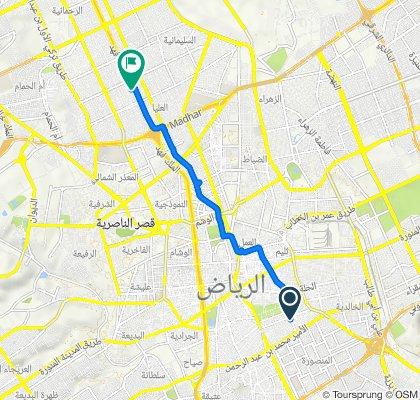 Al Farazdaq Road 7061, Riyadh to طريق الملك فهد الفرعي 7906, Riyadh