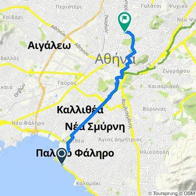 Plateia Ethnikis Antistasis, Palaio Faliro to Kefallinias 29, Athens