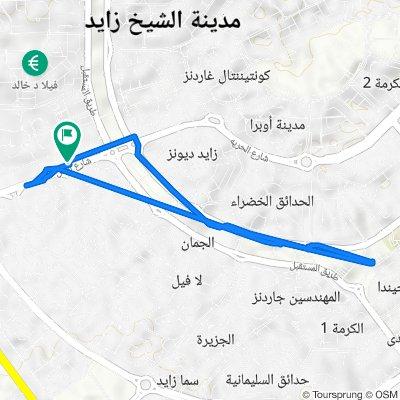 Al Amal 18 to Al Amal 20