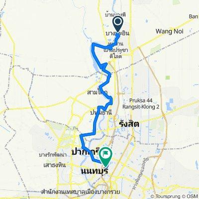 Bang pa in - Nonthaburi