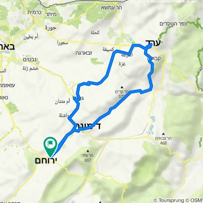 Yeruham, Arad, Dimona