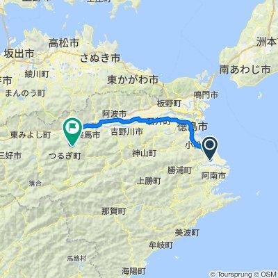 7-11, Hanourachonakanosho Nakare, Anan to 128, Sadamitsu Nagase, Tsurugi, Mima-Gun