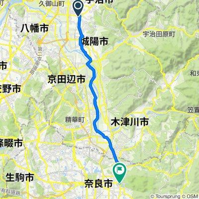Okubo to Nara