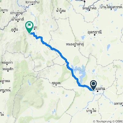 Route from Soi Romyen 3, Mueang Khon Kaen