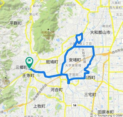 15-2, Kudo 2-Chōme, Oji, Kitakatsuragi-Gun to 2, Kudo 2-Chōme, Oji, Kitakatsuragi-Gun