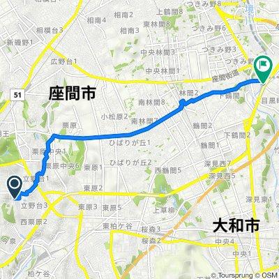 8-5, Iriyahigashi 4-Chōme, Zama to 2-8, Gokammecho, Seya-Ku, Yokohama