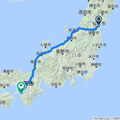 Sendai to wakayama