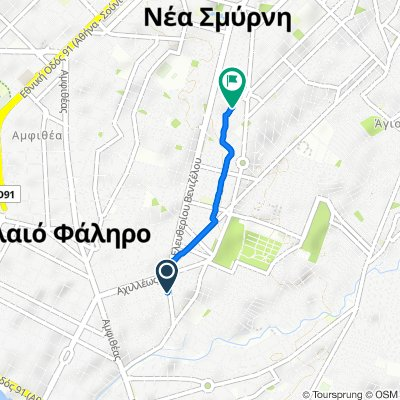 Aiantos, Palaio Faliro to Artakis 106, Nea Smyrni