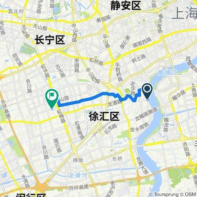 Yunjin Road 185 Long No.1-13, Shanghai to No.1713 Lianhua Road, Shanghai
