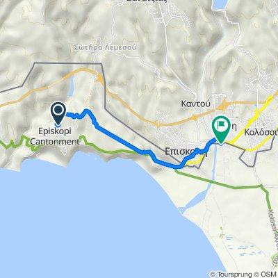 Route to Galilaiou, Erimi
