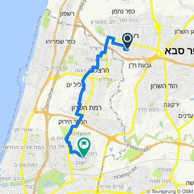 HaLevona Street 10, Ra'anana to Olei ha-Gardom Street 48, Tel Aviv-Yafo
