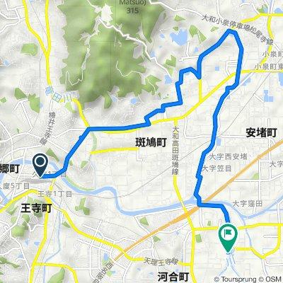 2, Kudo 2-Chōme, Oji, Kitakatsuragi-Gun to Choraku, Kawai, Kitakatsuragi-Gun