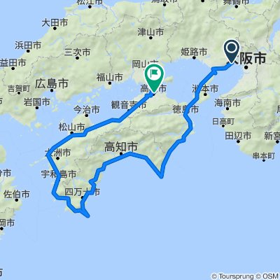Shikokunamikaido