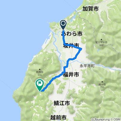 33, Futaomote, Awara to 10-2, Nakano, Echizen, Nyu-Gun