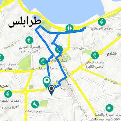Libya, Tarabulus to Al Jamahirriyah Street, Tarabulus