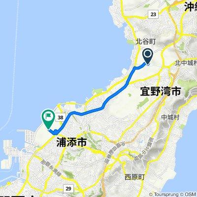 742, Kitamae, Chatan, Nakagami-Gun to Yafuso, Urasoe