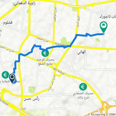 ليبيا, طرابلس to Unnamed Road, طرابلس