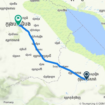Route to Street 137, រុងបាត់ដំបង