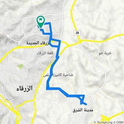 محافظة الزرقاء to محافظة الزرقاء