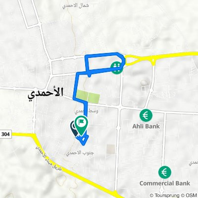 Route to 29th Street South, Al Ahmadi