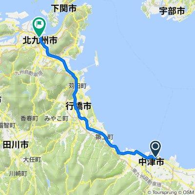 464-1, Otsuka, Nakatsu to 3-15, Muromachi 3-Chōme, Kokurakita, Kitakyushu