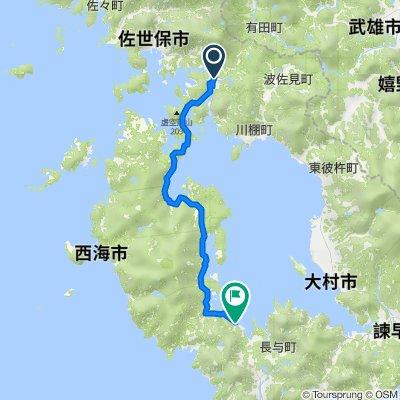93, Haiki 1-Chōme, Sasebo to 1320-103, Hinamigo, Togitsu, Nishisonogi-Gun