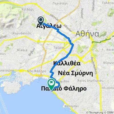 Aigaleo to Floisvos