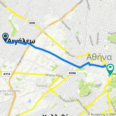 Aigaleo to Plateia Syntagmatos