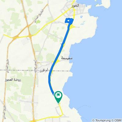 Umm Şalāl 'Alī Cycling