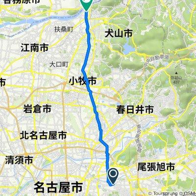 Takekoshi to Inuyama