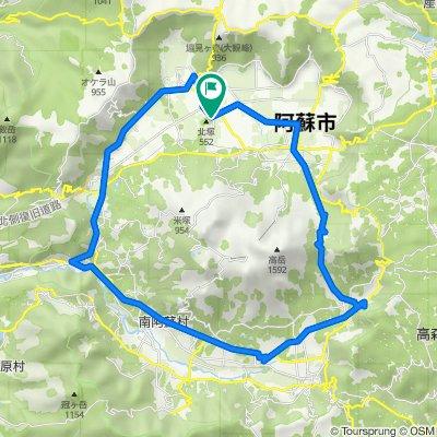 487, Kurokawa, Aso to 487, Kurokawa, Aso