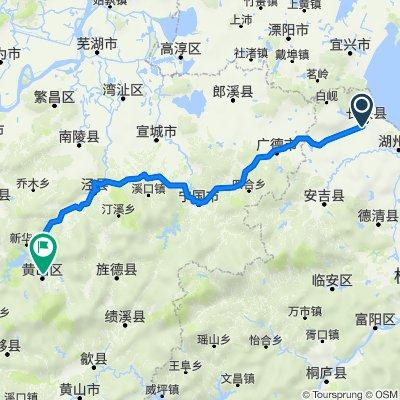 Changxing Xian, Huzhou Shi to Longjing East Road 1, Huangshan Shi