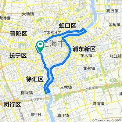 No.59 Anfu Road, Shanghai to Anfu Road 275 Long No.16 Floor 1, Shanghai