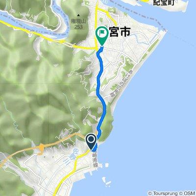 5-30, Miwasaki 1-Chōme, Shingu to 3-11, Midorigaoka 2-Chōme, Shingu