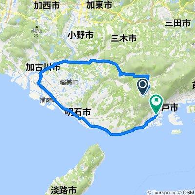 3丁目 3, 神戸市 to 2丁目 3, 神戸市