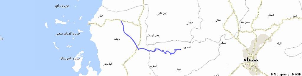 Al Mahiwt - Az Zurah