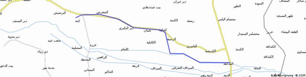 Az Zurah- Al Maras