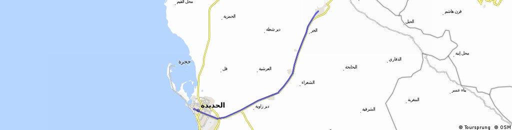 Al-Hudayda Badjil