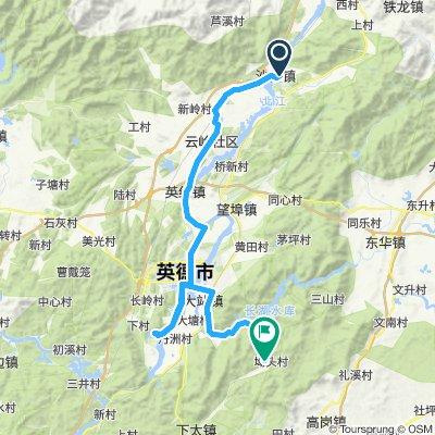 12_13 March_2011 Trip to China 英德, 佛崗 (油菜花)
