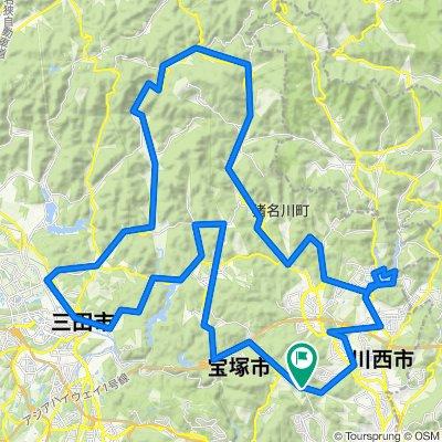 北摂里山周回コース時計回りショート