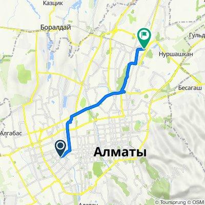 От Алматы до Алматы