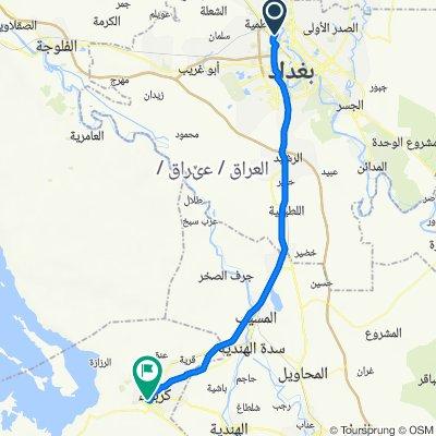 العراق, بغداد to كربلاء