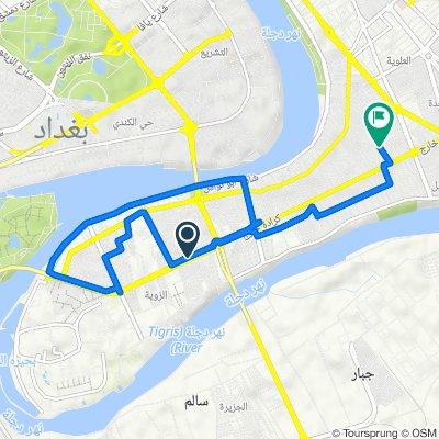 Route from Al Jami'ah Street, Baghdad