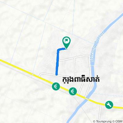 Unnamed Road, Krong Pursat to Unnamed Road, Krong Pursat
