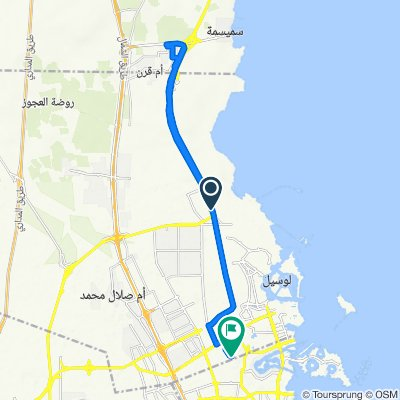 Route from Olympic Cycling Track, Al Daayen