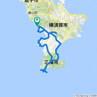 3-chōme 5, Yokosuka to 2-chōme 5, Yokosuka
