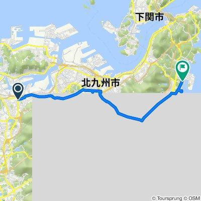 1-33, Sugawaramachi, Yahatanishi, Kitakyushu to Kitakyushu Kani Kaki Road, Moji, Kitakyushu