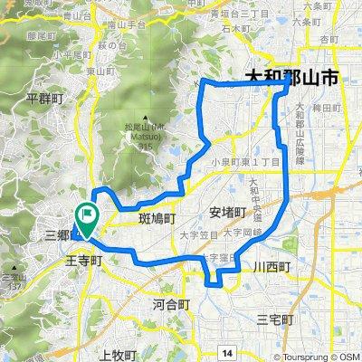 2, Kudo 2-Chōme, Oji, Kitakatsuragi-Gun to 2, Kudo 2-Chōme, Oji, Kitakatsuragi-Gun